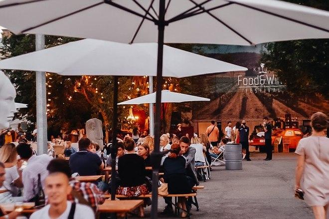 Kyiv Food and Wine Festival Киев