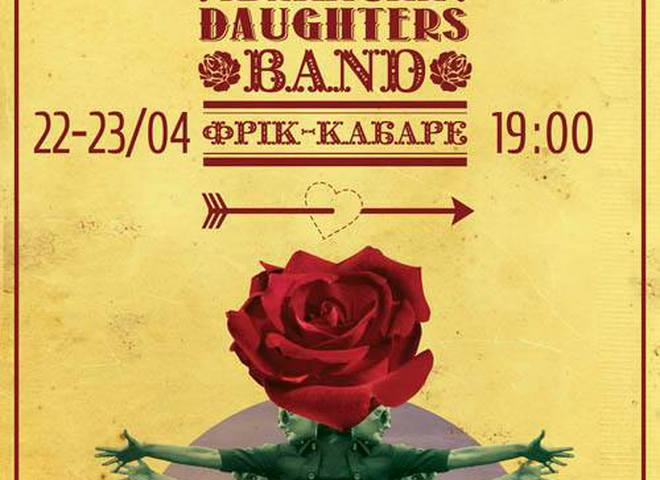 Dakh Daughters Band