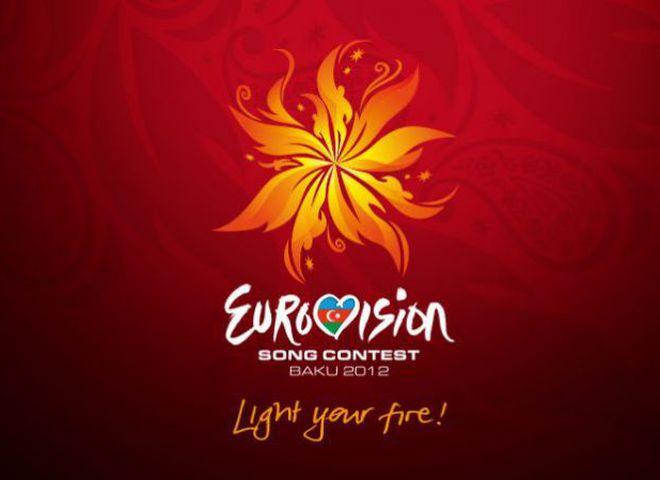 евровидение 2012
