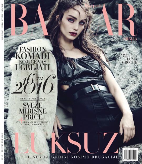 Лума Гроте для Harper's Bazaar Serbia