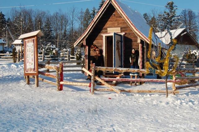 Куда поехать на день Святого Николая: Усадьба Святого Николая