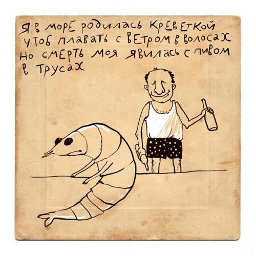 Жизненная поэзия Ирины Сазоновой