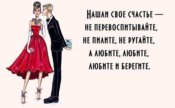 женское счастье цитаты в картинках звездочета своими