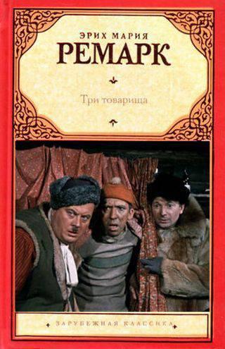 Смешные пародии на книги