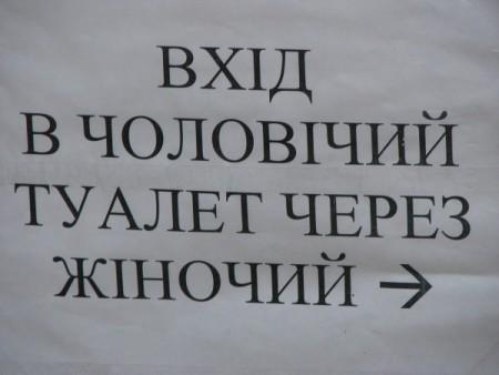 Автовокзал...