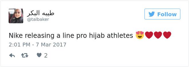 Хіджаб для жінок-атлетів Nike