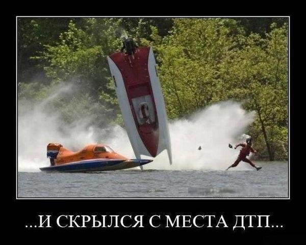 Демотиватор про бегущего по воде
