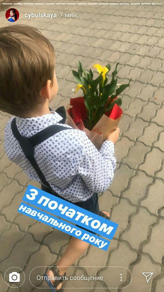 дети знаменитостей (школа)