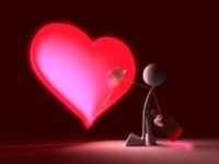 Страж сердца