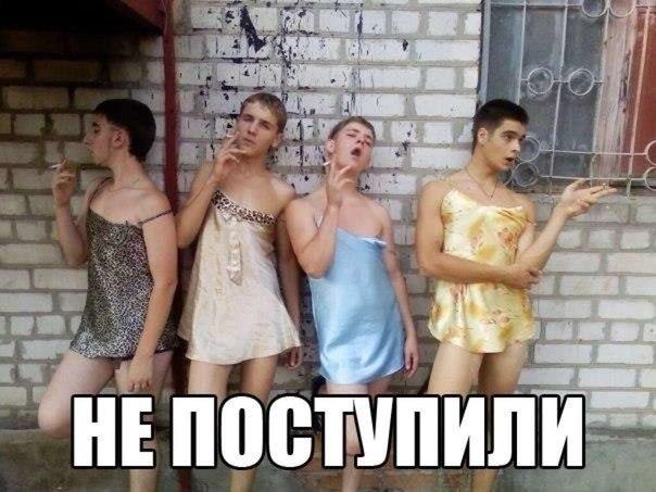 Бешеная СаСиСа  Анекдоты Фотоприколы Креатив Авто