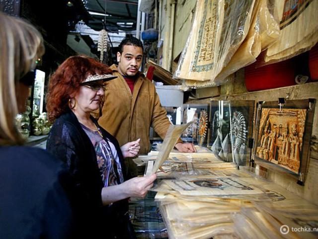 Стоимость гашиша в египте Экстази online Чита