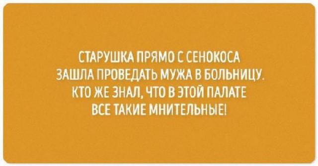 """Открытки с """"черным"""" юмором"""
