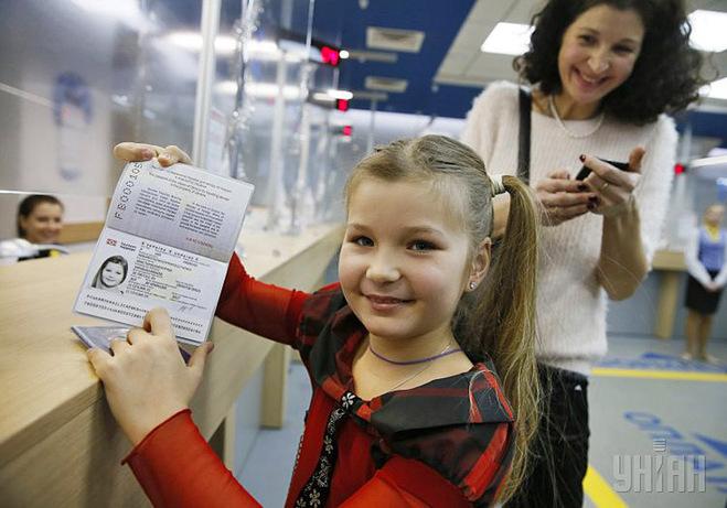 Як отримати біометричний паспорт