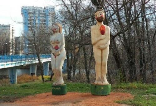 Занимательная украинская скульптура