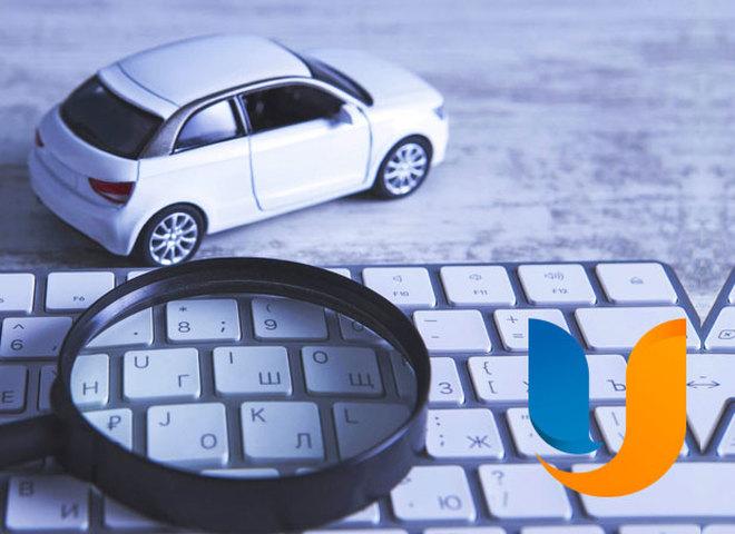 Автострахование за украденный автомобиль