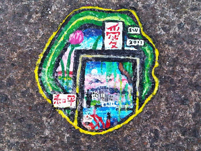 Chewing Gum Street Art
