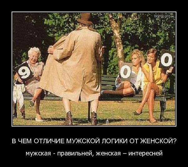 5d9c212a196316c611e688fa3ed71d07_2.jpg
