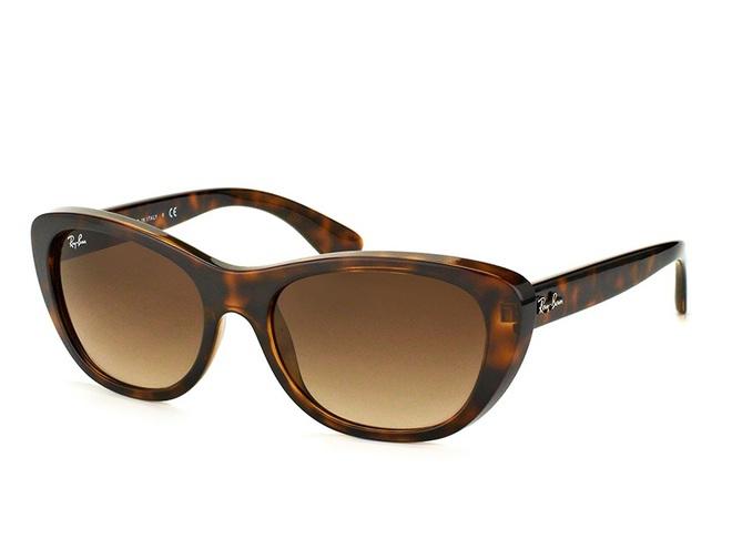 Сонцезахисні окуляри Ray-Ban в одному магазині — RB.UA7