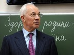 Азаров проверил школу перед 1 сентября