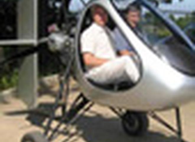 Летать полезнее, чем работать...