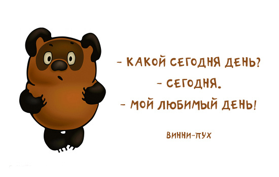 Прикольные фразы из мультфильмов