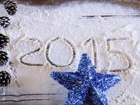 Волшебного Нового года