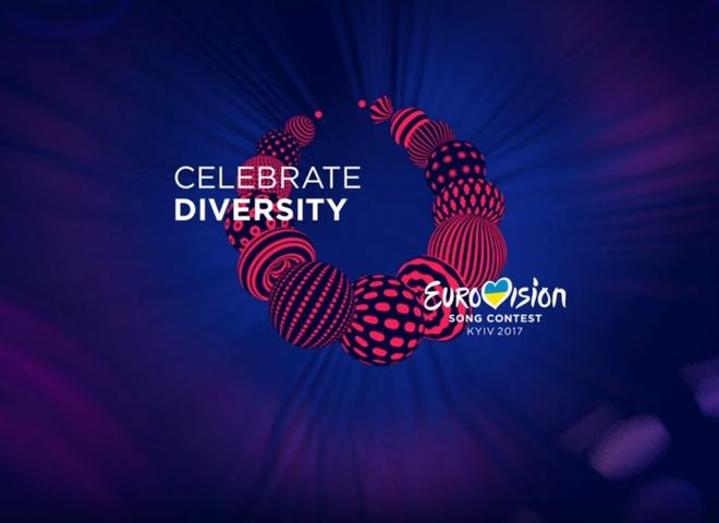 Євробачення 2017: учасники третього півфіналу Нацвідбору