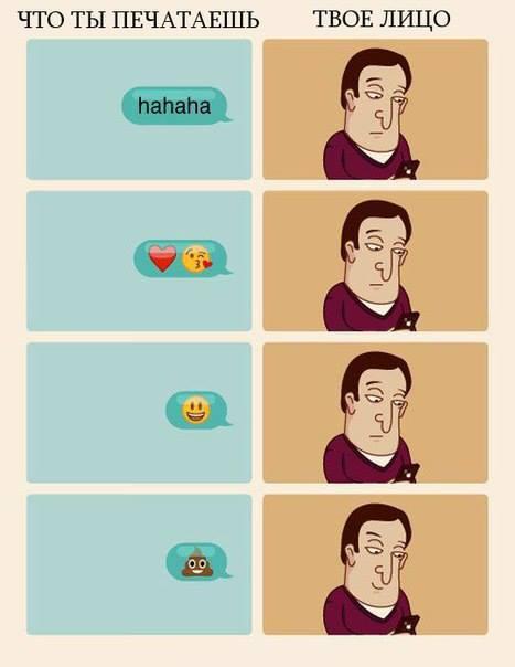 Смешной комикс с каменным лицом
