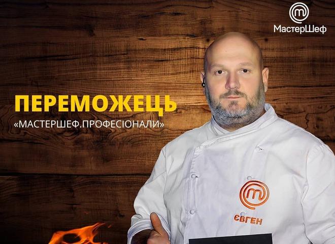 Евгений Грибеник