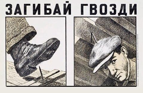 Советские плакаты. Спасибо, КЭП