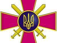 День сухопутных войск Украины