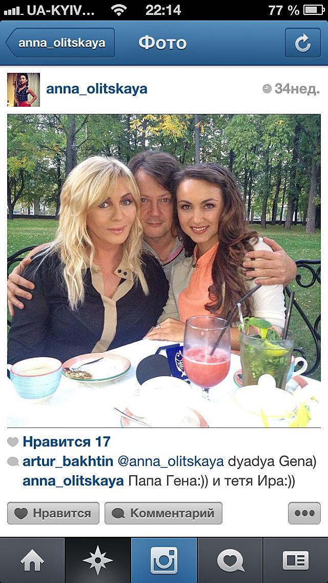 розлучення Пугачової