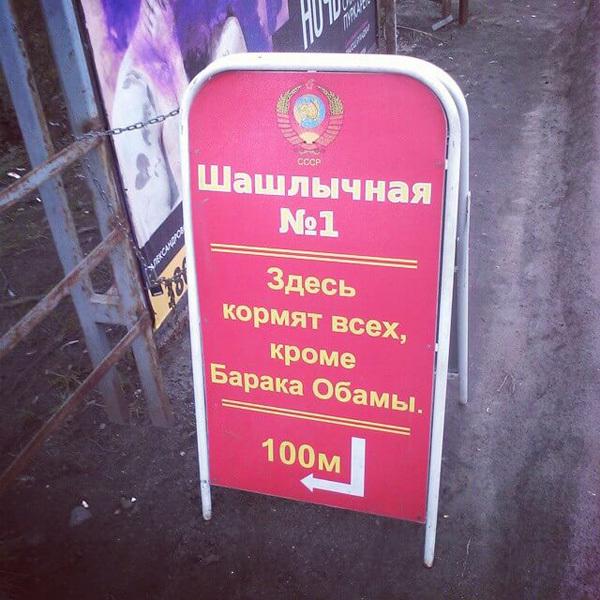 Всё нормально! Это Россия