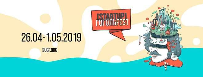 StartUpGogolFest