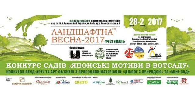 Травневі свята в Києві: що робити і чим себе зайняти на маївку в столиці