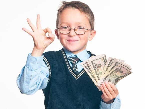 карманные деньги