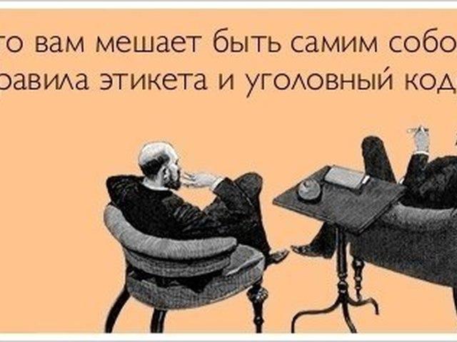 predlozhenie-sekretar-s-intimom-dlya-rukovoditelya-krasnodar
