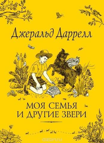 Книги про подорожі по світу