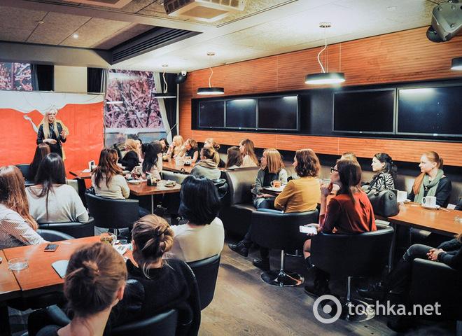 Зустріч з читачками tochka.net в Арома