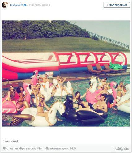 Фото из инстаграмма Taylor Swift