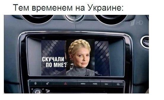 Тем временем в Украине..