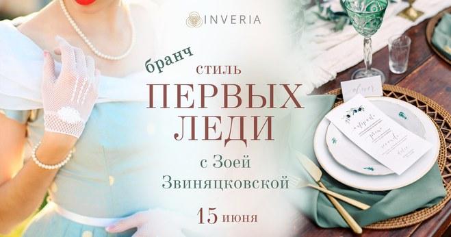 Куда пойти на выходных в Киеве: афиша на 14, 15 и 16 июня