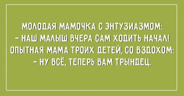 Открытки про детей и родителей (40 картинок) 39