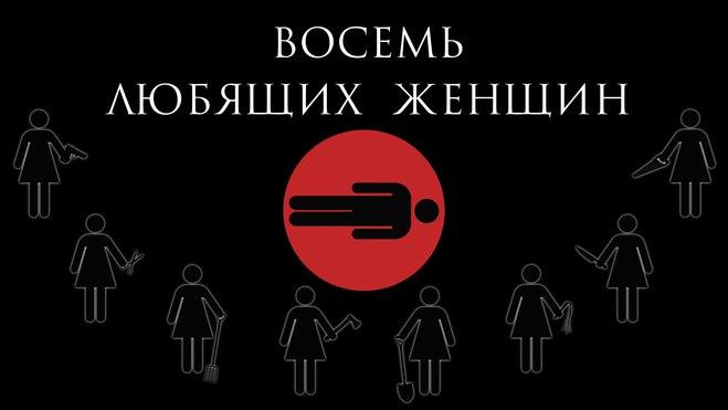 Куда пойти в Киеве 8 марта: Восемь любящих женщин