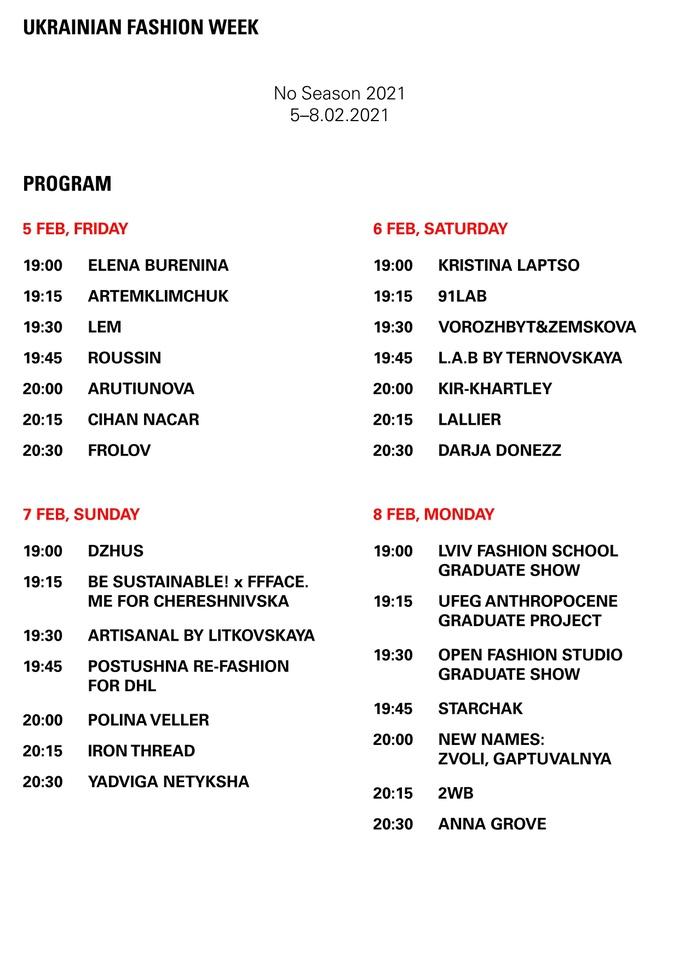 Програма Ukrainian Fashion Week