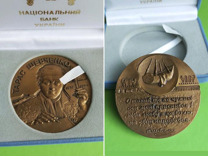 Пам'ятна медаль НБУ Шевченко