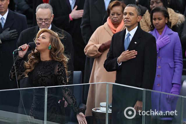Бейонсе на инаугурации Обамы