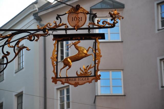 Інсбрук