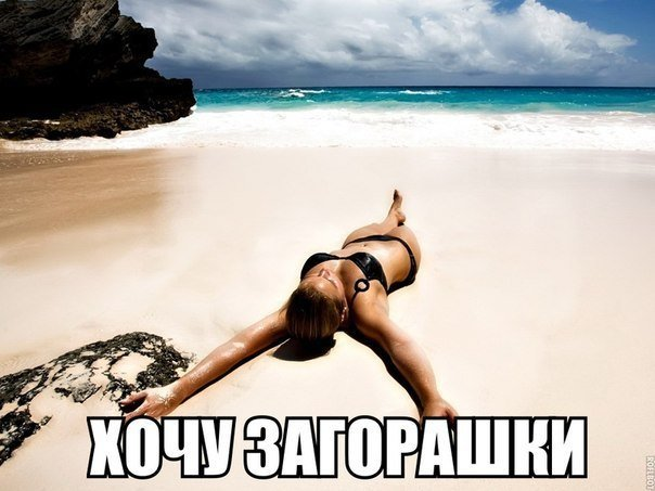 Мемы про девушек
