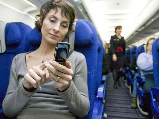 Мистические процедуры во время полетов